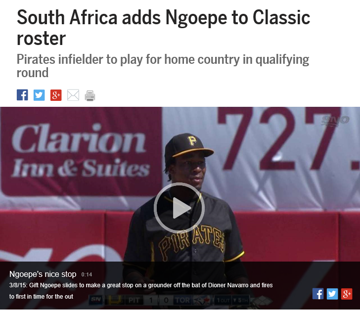 Ngoepe_added_to_WBC_roster_2_2_16